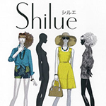 Shilue